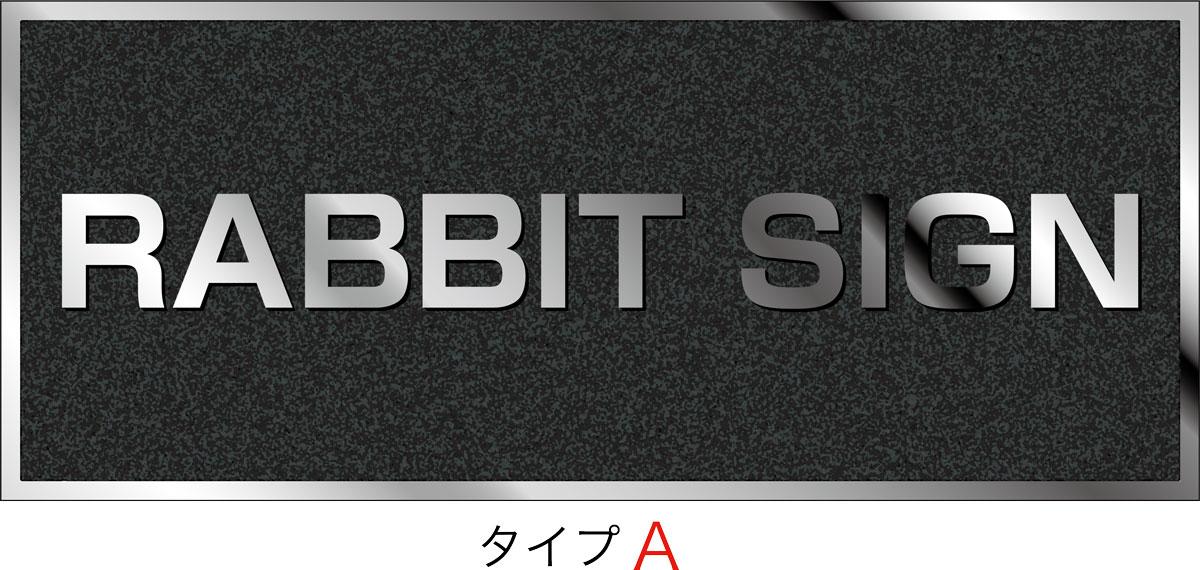 画像1: ステンレス鏡面仕上げ館名板 H250×W600×D22 (1)